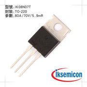 Iksemicon场效应管(MOS管)IK08N07T TO-220