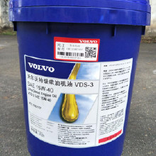 VOLVO ULTRA DIESEL ENGINE OIL VDS-4 10W-30  15W-40 20W-50